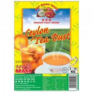 NEW CEYLON TEA DUST 2KG